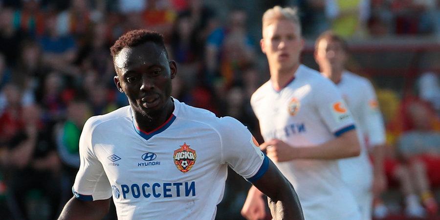Агент Гогуа: «В «Роторе» Седрик сможет доказать ЦСКА, что является очень хорошим центральным защитником»