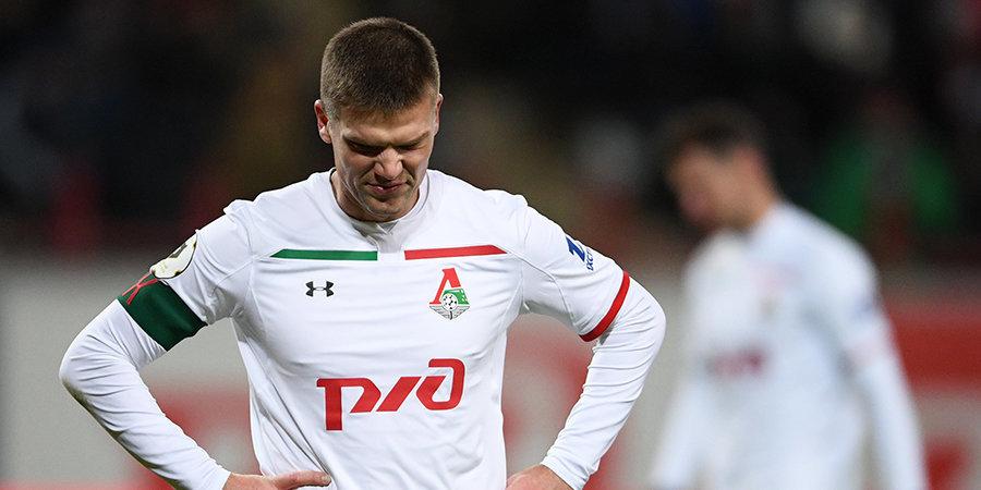 Денисов отказался переходить в «Ахмат» в 2020 году