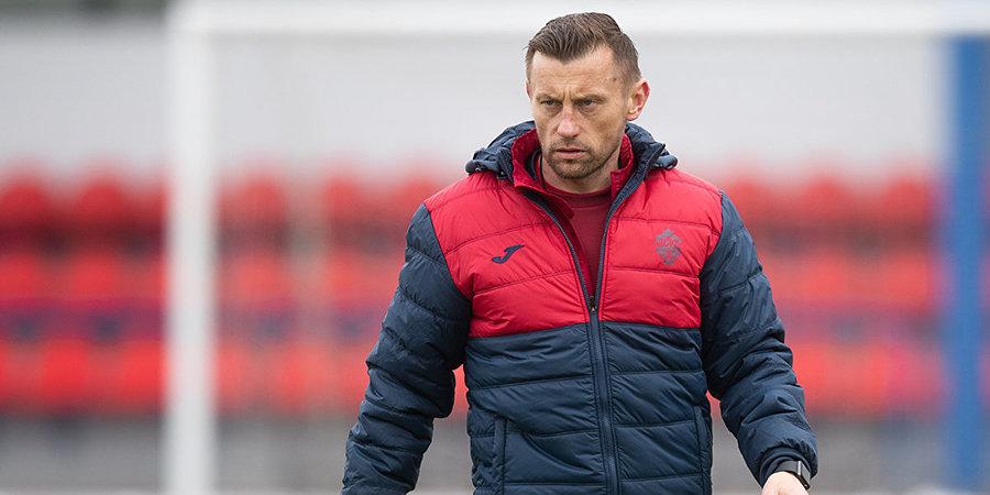 Ивица Олич перед матчем со «Спартаком»: «Мои игроки готовы показать хорошую игру»
