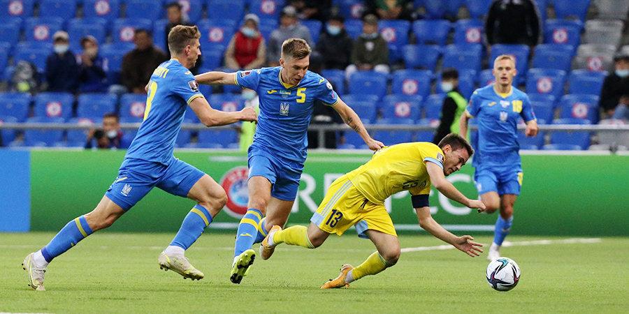 Украина на 96-й минуте упустила победу над Казахстаном в отборе к ЧМ-2022
