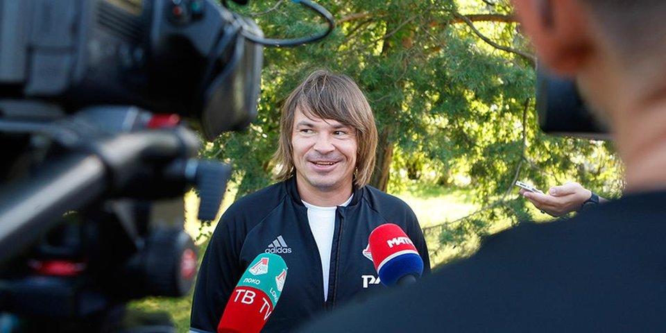 Дмитрий Лоськов: «Попросил, чтобы в команде меня называли «коуч»