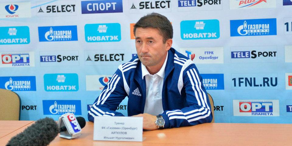 Кецбая покинул «Оренбург»