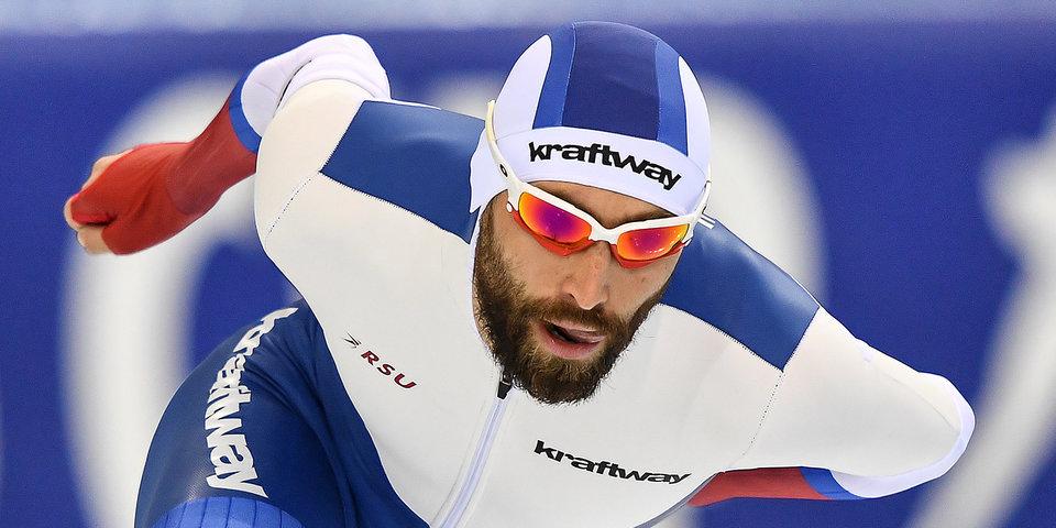 Российские конькобежцы выиграли золото на этапе Кубка мира