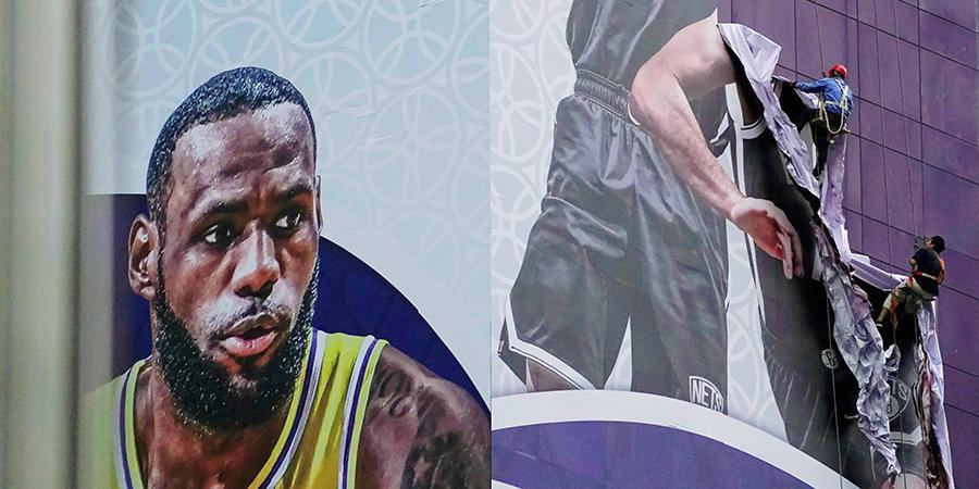 Китай рвет отношения с НБА из-за одного твита. Уже потеряны миллионы долларов, и это только начало