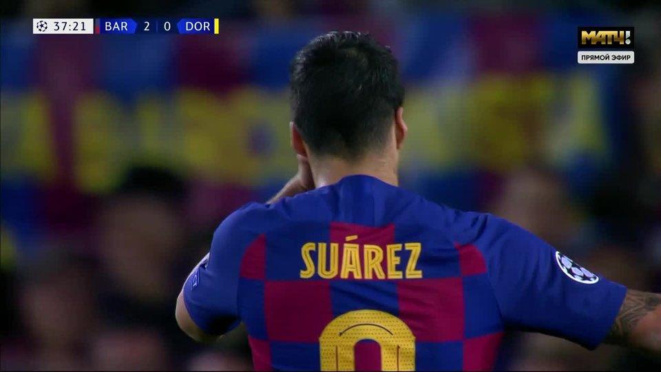 Барселона боруссия прямая эфир