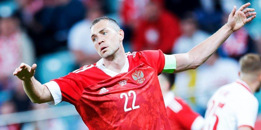 Дзюба возглавил рейтинг доверия спортсменам у россиян