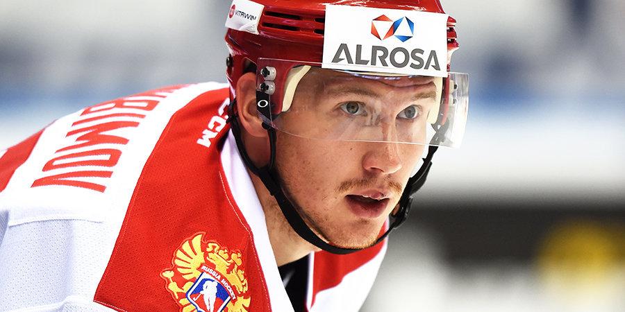 Экс-форвард «Филадельфии» продолжит карьеру в ВХЛ