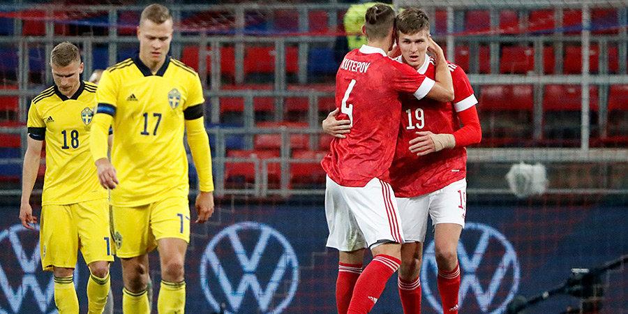Сборная России проиграла Швеции, Соболев забил в дебютном матче