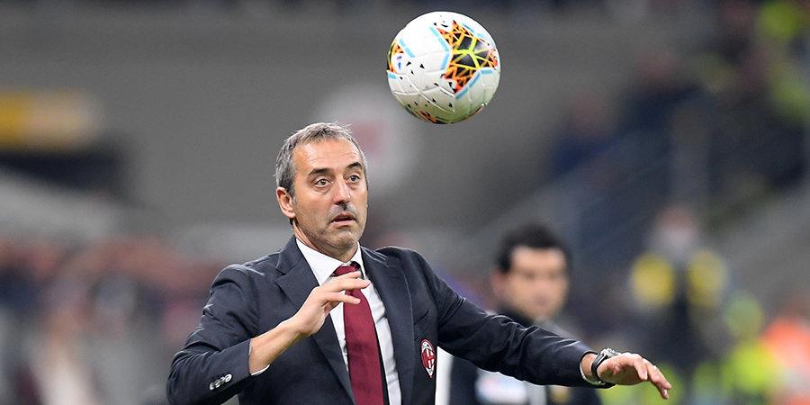Джампаоло согласился возглавить «Торино»
