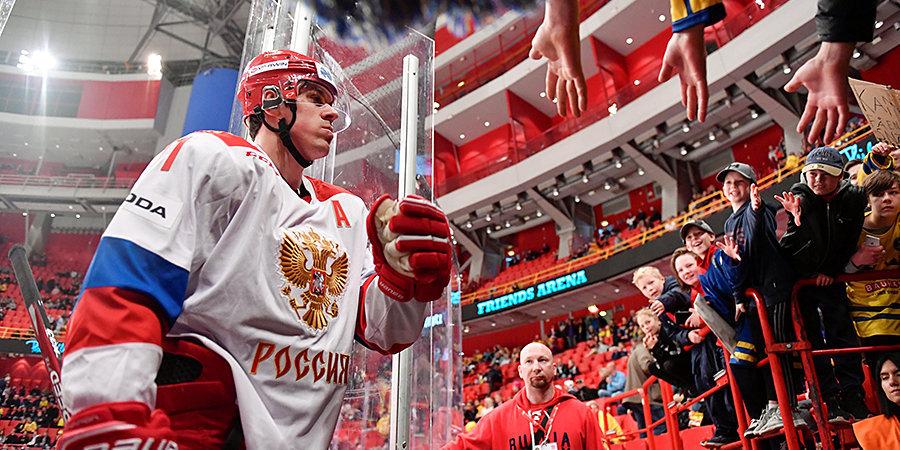 Малкин, Кучеров и Василевский в заявке. Но россияне все равно проиграли сборной Швеции. Видео