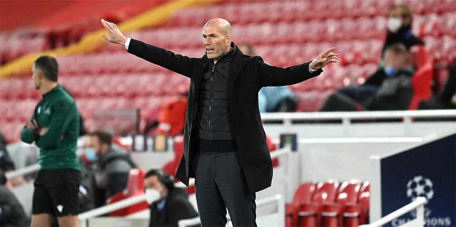 Зидан идеально реагирует на действия других тренеров. Ответный матч против «Ливерпуля» это снова подтвердил