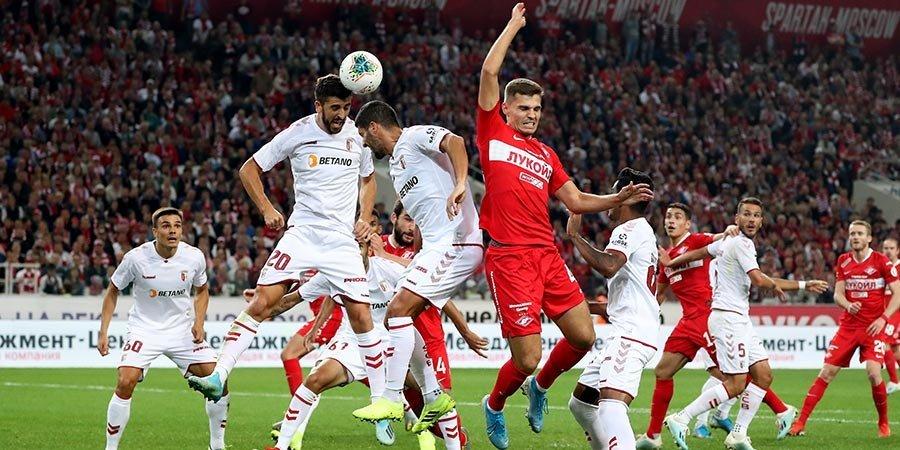«Спартак» показал, что осталось за кадром матча с «Брагой»