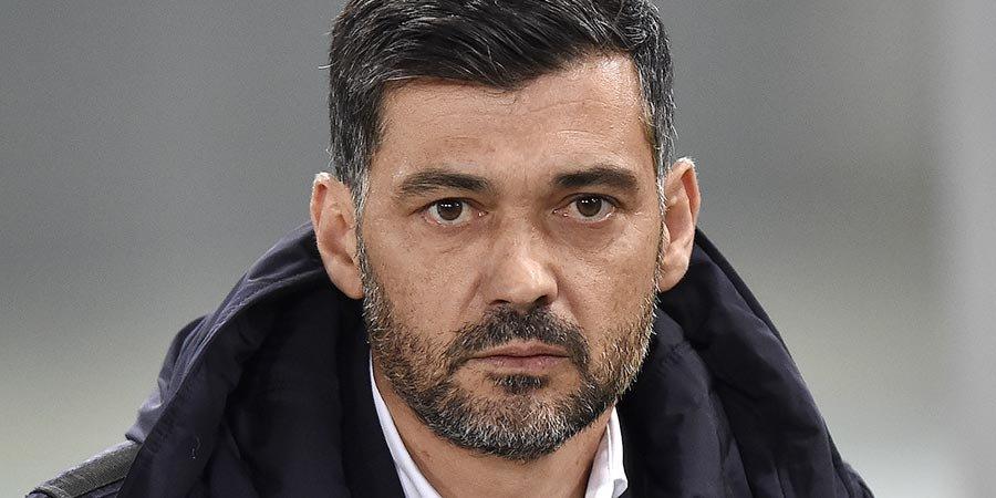 Главный тренер «Порту»: «Лига Европы — не наше место»