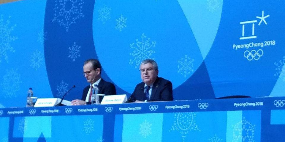Томас Бах: «Корея готова к началу Олимпиады – и она улыбается»