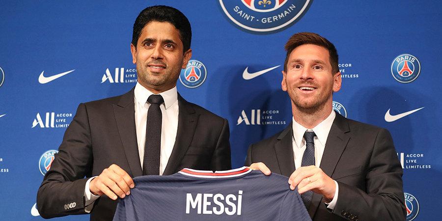 Президент «ПСЖ» — о Месси: «Это самый важный и самый быстрый трансфер в истории футбола»