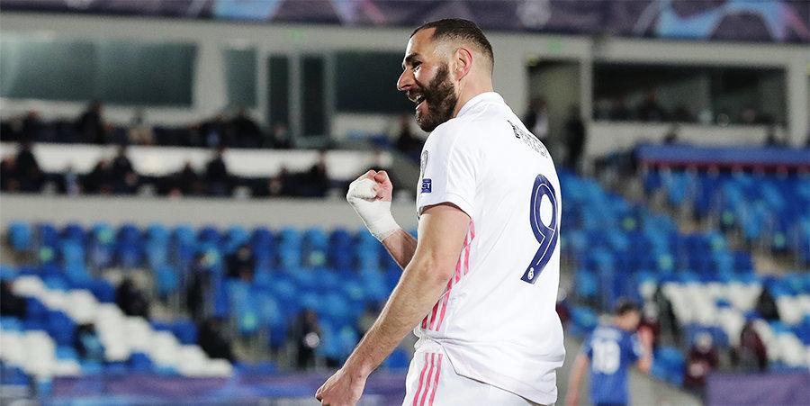«Реал» в 14-й раз вышел в полуфинал ЛЧ и впервые после ухода Роналду