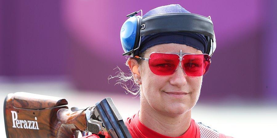 Регак-Штефечекова выиграла золото Игр в трапе с олимпийским рекордом