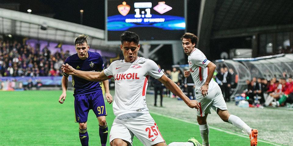 «Спартак» не удержал победу над «Марибором» в Лиге чемпионов