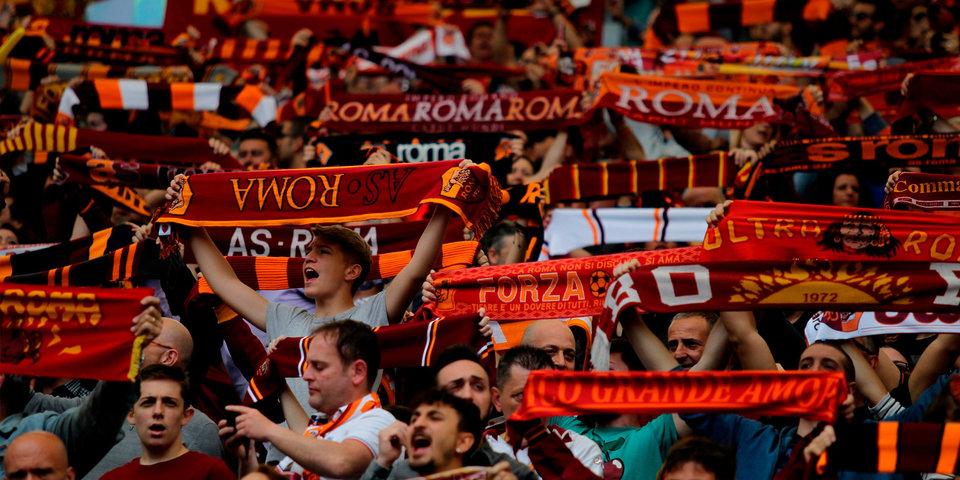 Паредес поблагодарил болельщиков «Ромы»