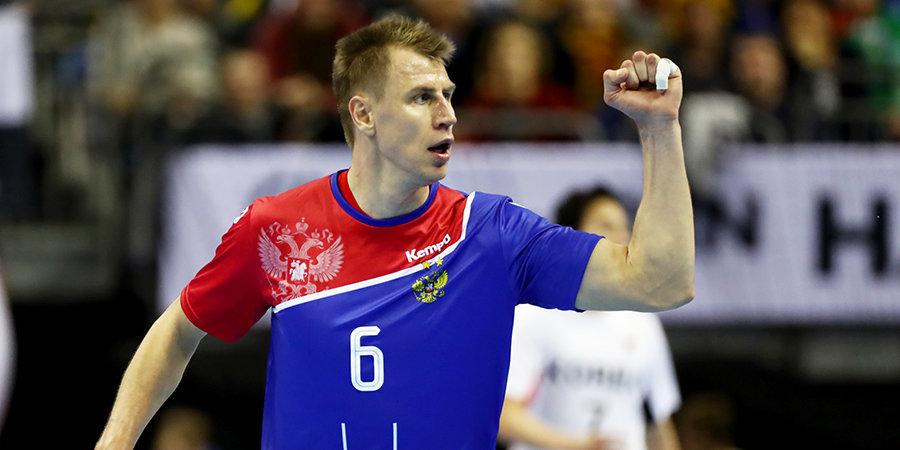 Мужская сборная России вновь обыграла Фарерские острова в квалификации ЧЕ