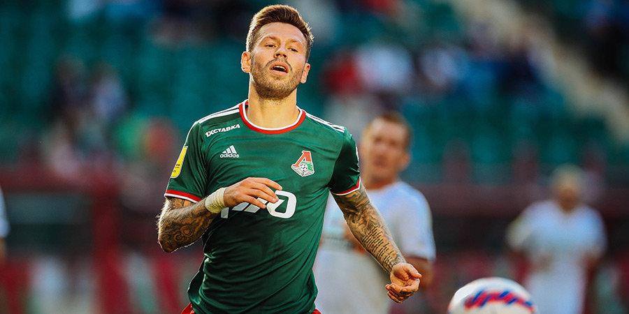 Олег Верещагин: «Локомотиву» сегодня реально повезло. Отбились»