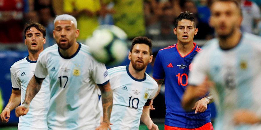 Аргентинцы провалили старт Кубка Америки. Мы предупреждали