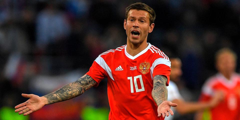 Смолов оформил первый хет-трик за «Локомотив» в FIFA 18