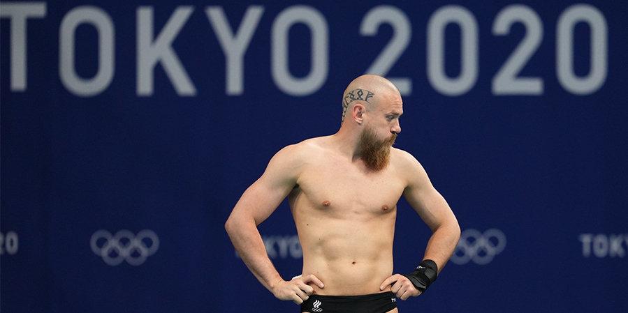 Кузнецов вышел в полуфинал ОИ в прыжках в воду с трехметрового трамплина, Шлейхер не прошел квалификацию