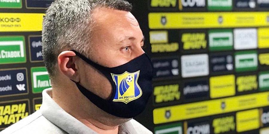 Тренер «Ростова»: «16 воспитанников клуба сыграли в Тинькофф РПЛ. Это должно войти в Книгу рекордов Гиннесса»