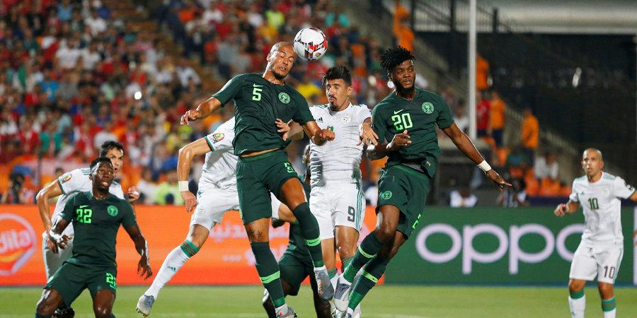 Алжир стал вторым финалистом Кубка Африки