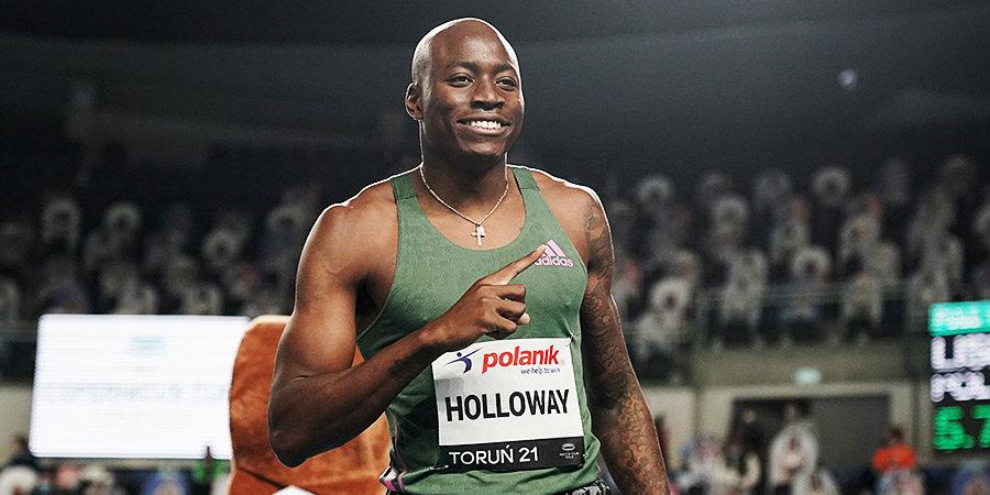 Холлоуэй победил в квалификационном забеге на 110 метров с барьерами