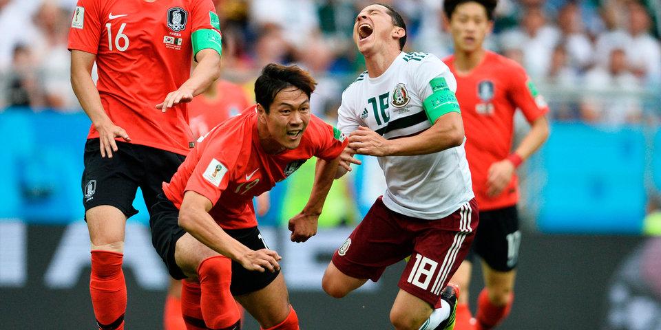 Мексика наносит Корее второе поражение на ЧМ. Голы и лучшие моменты