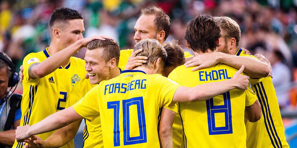 Швеция - Мексика - 3:0. Онлайн и лучшие моменты
