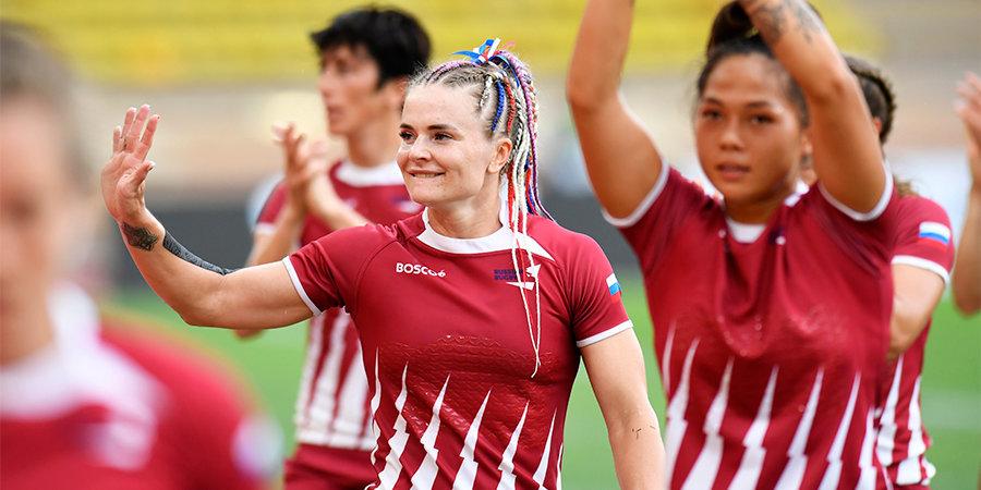 Российские регбистки выиграли первый матч на Олимпийских играх, победив Кению