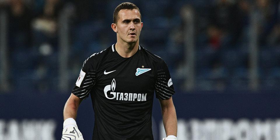 Лунев признан лучшим голкипером 2-го тура Лиги Европы по версии InStat