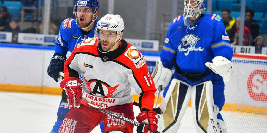 Первый гол Дацюка за «Автомобилист» помог екатеринбуржцам победить «Барыс»
