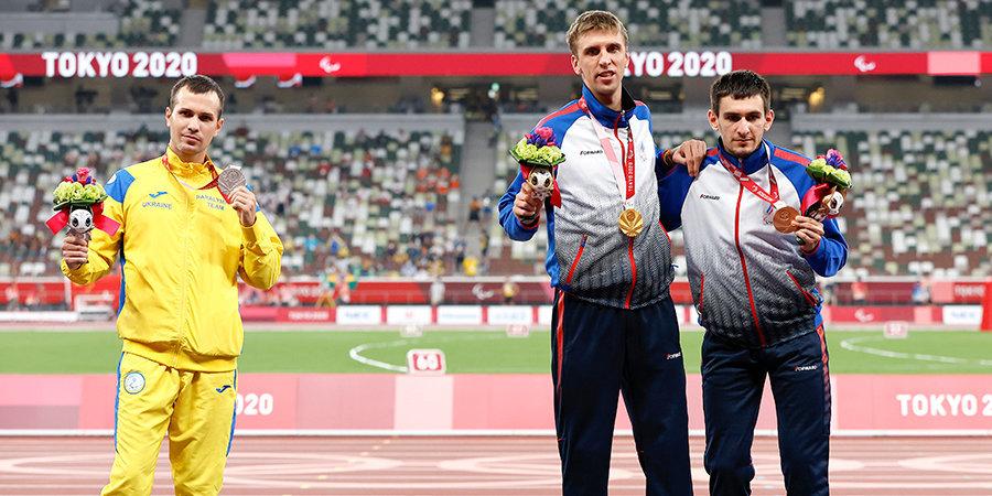 Россия в 11-й день Паралимпиады: 10 медалей (два золота), мировой рекорд и отказ украинца от совместной фотографии