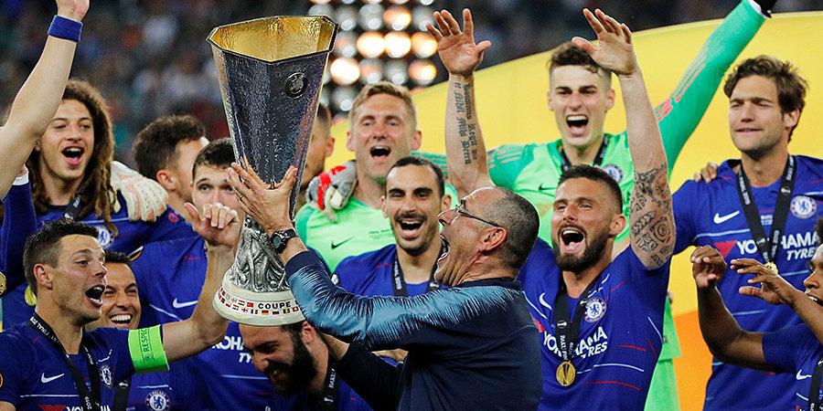 «Челси» вышел на второе место среди английских команд по числу выигранных еврокубков