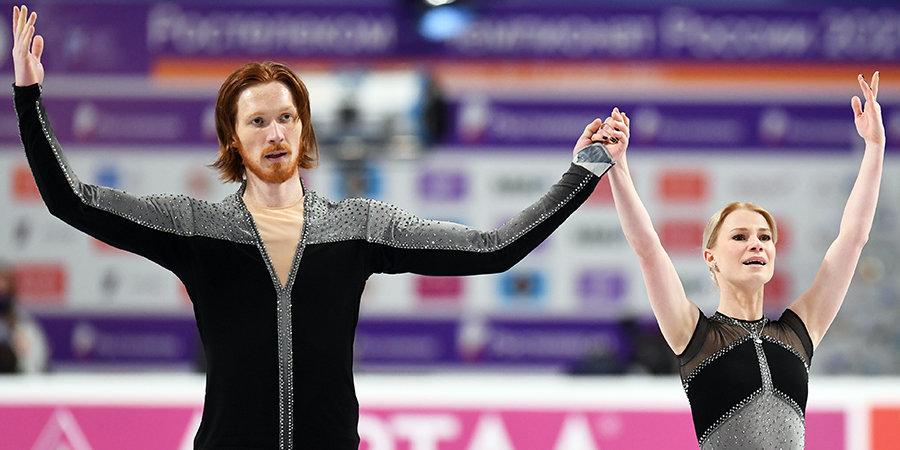 Тарасова и Морозов тренировались в группе Тутберидзе