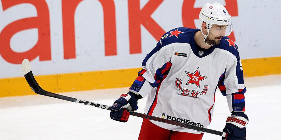 ЦСКА потерпел поражение от «Куньлуня» в матче КХЛ