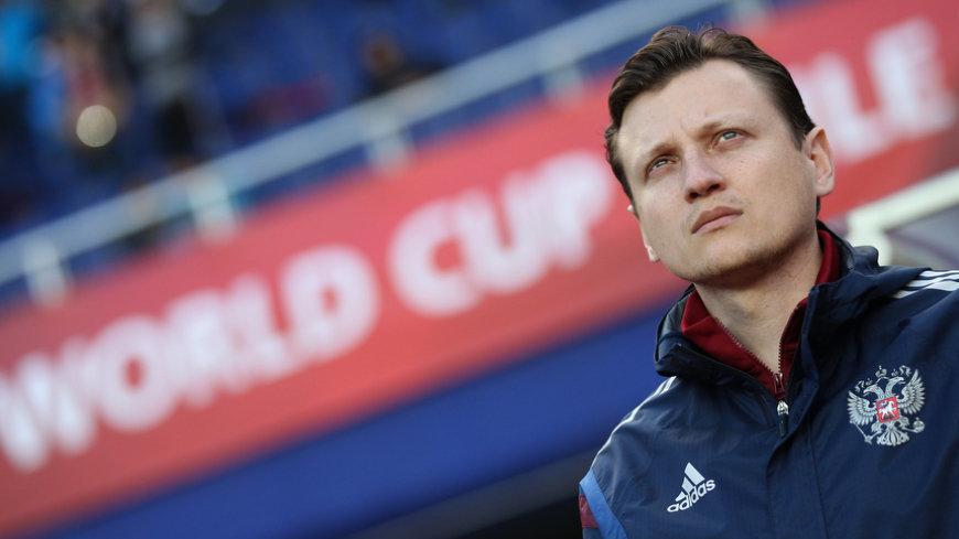 Стал известен стартовый состав молодежной сборной России на товарищеский матч с Венгрией