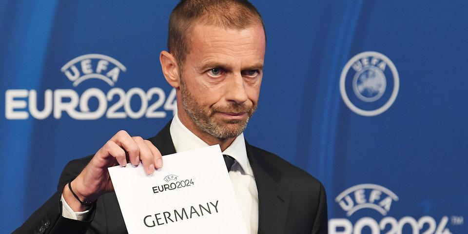 Евро снова едет в Германию. Цифры, скандалы и рекорды турнира