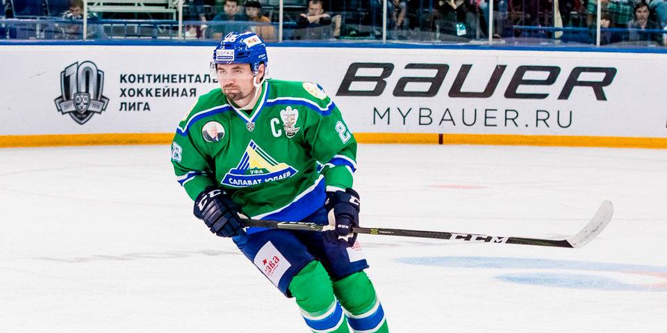 «Салават Юлаев» расторг контракт с Куляшом