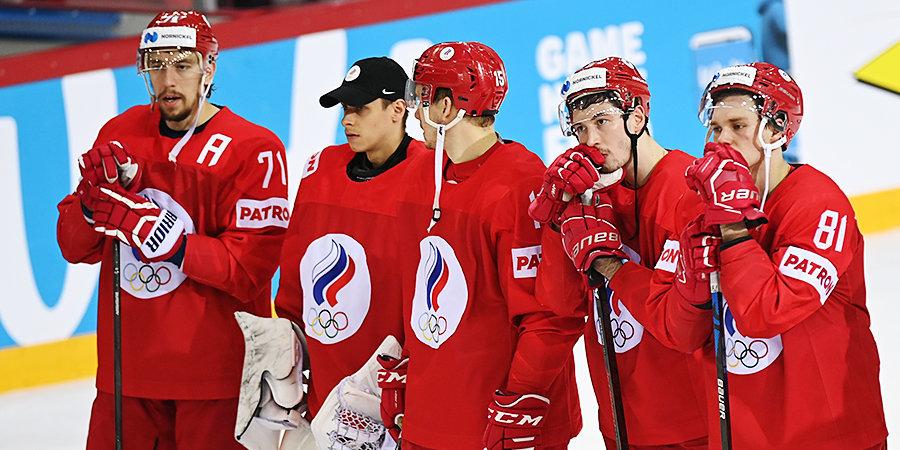 Тина Канделаки высказалась о поражении сборной России от канадцев на ЧМ
