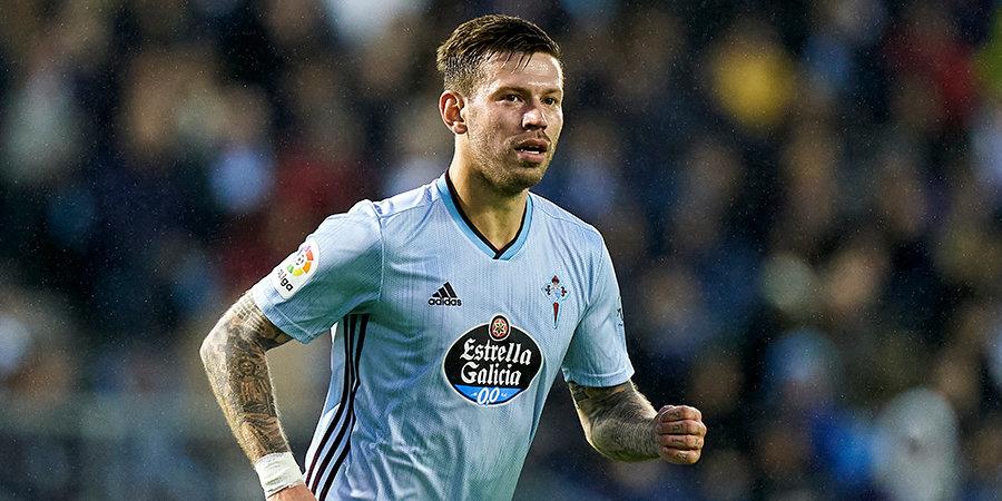 Смолов забил первый гол за «Сельту», поразив ворота «Реала»