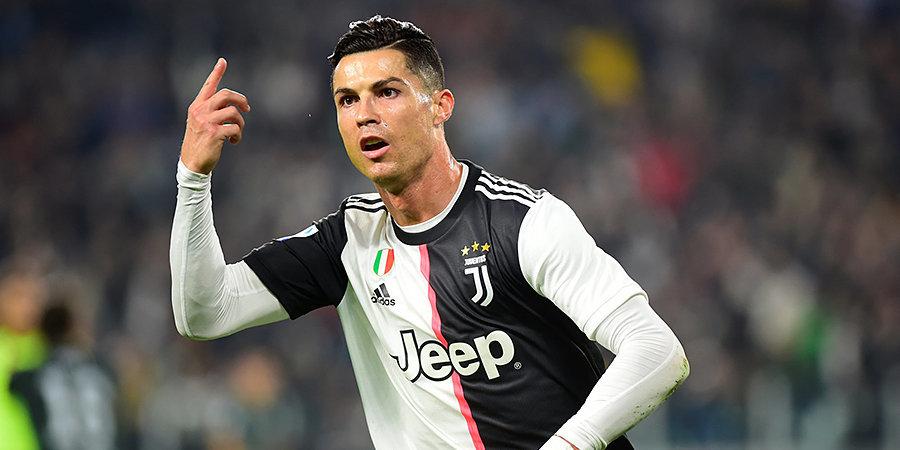Роналду признался, что ему очень тяжело забивать в Италии