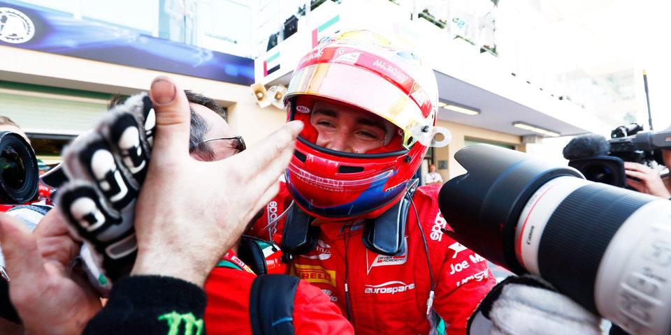 Леклер — победитель финальной гонки «Ф-2», Маркелов завершил сезон вице-чемпионом