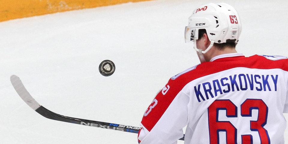 Форвард «Локомотива» Красковский выбыл до конца регулярного чемпионата из-за травмы