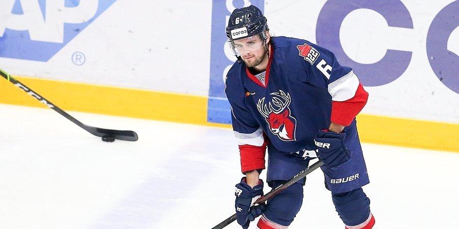 Американский хоккеист рассказал о словах жены перед переходом в КХЛ