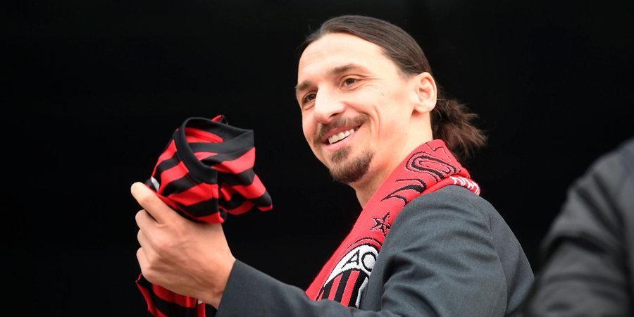 Гол Ибрагимовича помог «Милану» обыграть «Кальяри» в серии А